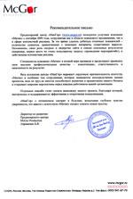 ООО Каролина
